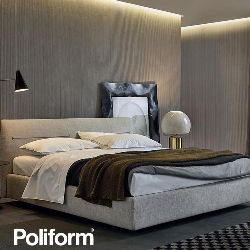 Camere da letto spazio arredamenti caltagirone - Camere da letto poliform ...